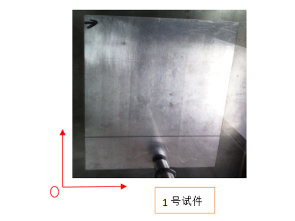 http://www.pacndt.com.cn/Public/uploads/2021-06-04/16227768231480979465.jpg